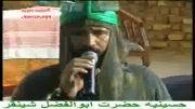 طلایه داری بسیار زیبای سید علی حسینی