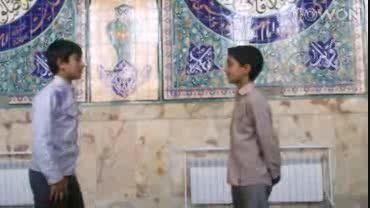 ویدئو آموزشی دانش آموزان: محسن جزینی، علی اسحاقیان