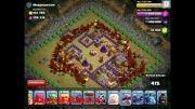 حمله با 300 اژدها Dragon