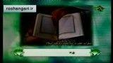 صلوات حضرت امام محمد باقر (ع)