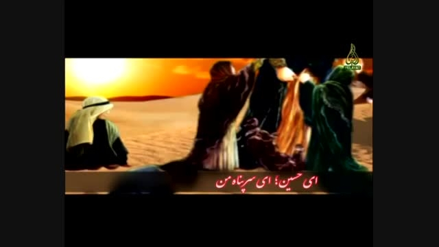 مداحی بسیار زیبای عربی ویژه حضرت عباس/با نوای کربلایی