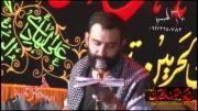 مداحی شب 26 رمضان از سلطان جواد آقا مقدم