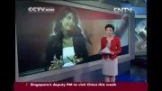 گزارش سی سی تی وی از کشته شدن خبرنگار شبکه الاخباریه سوریه