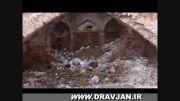 حمام تاریخی روستای درو