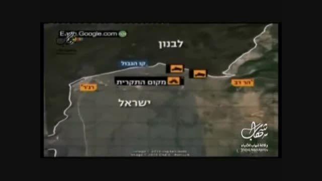 کمین حزب الله