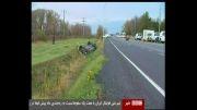 اسلام ستیزی به زبان بی بی سی/حضور عوامل داعش در کانادا