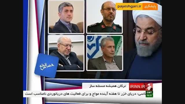 اکبر ترکان این هفته باز هم خبر ساز شد