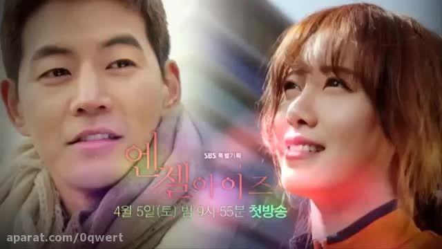 OST سریال چشمان فرشته