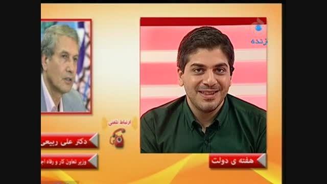 ماجرای کاسه بشقاب فروشی شهید رجایی/کارگری وزیر کار