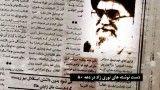 ویدئوی محمد نوری زاد در زندان اوین