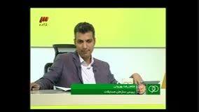 برنامه ۹۰ - بازی با احساسات هواداران تراکتور در تبریز