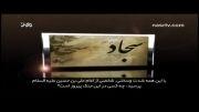 سخنان سید حسن نصرالله در مورد امام سجاد علیه السلام