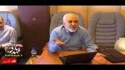 توضیح فتوای رهبری به اشتون از زبان ظریف