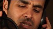موزیک ویدیو با تو بد نمیشم با صدای میثم ابراهیمی