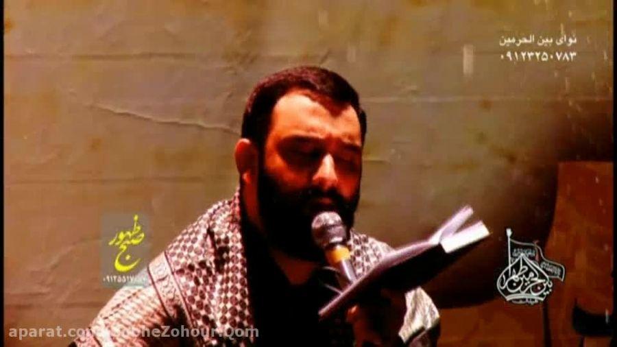 دهه آخر صفر 94 - کربلایی جواد مقدم - شب دوم
