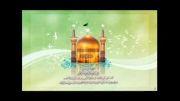 ماه هشتم (امام رضا)- استاد محمد رضا باباربیع