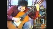 اجرای آهنگ Malaguena  تنظیم ناصر رساتوسط استاد ناصر رسا