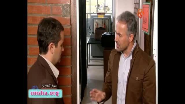 دانلود سریال آسمان من لینک مستقیم - قسمت 23