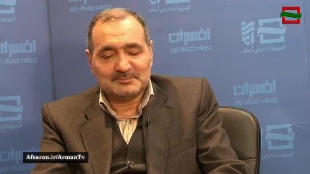 شهید تهرانی مقدم 2 روز قبل از شهادت چه گفتند ؟