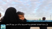 کاروان پیاده زائران امام حسین علیه السلام