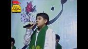 """سرود""""یا علی مولا"""" از گروه هنری مصباح الهدی لارستان"""
