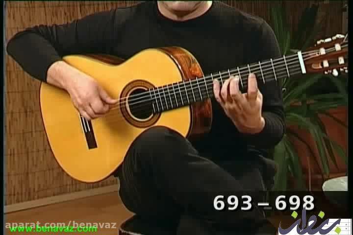 خراردو نونز/ آموزش گیتار فلامنکو/ فروشگاه بنواز