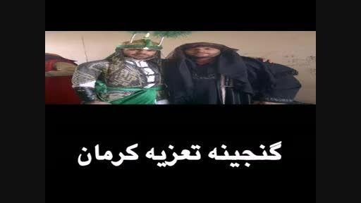 قسمتی از مجلس علی اکبر ( وداع)فرح بخش و تیکدری (صوتی)93