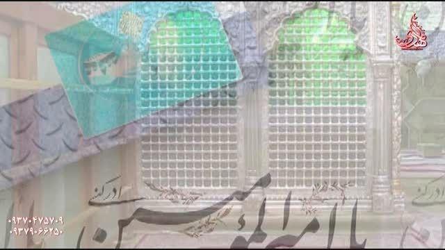 ولادت امام علی (علیه السلام)-مداحی حاج محمود کریمی