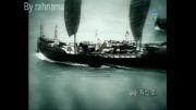 تیتراژ پایانی قسمت اول امپراطور دریا  پخش از شبکه تماشا