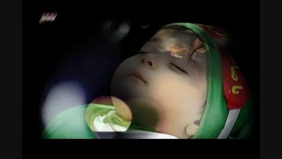 لالایی - حضرت علی اصغر