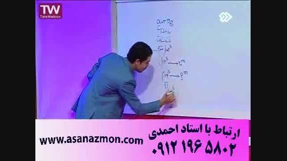 آموزش تمام مباحث فیزیک با تکنیک های آسان - کنکور 18