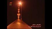 نصب پرچم عزا بر گنبد حرم مطهر سیدالشهدا(ع)