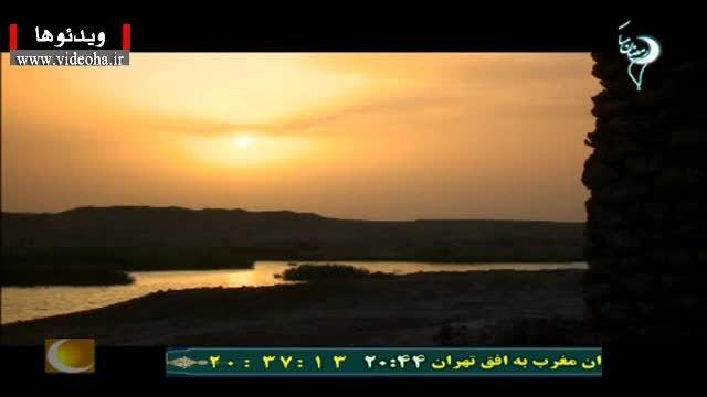 تیتراژ پایانی ماه عسل ۹۴ با صدای احسان خواجه امیری
