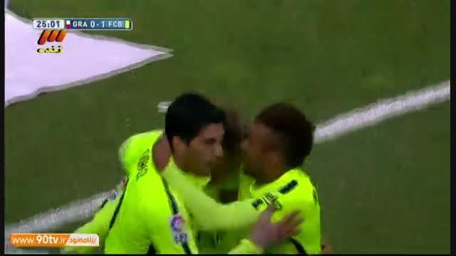 خلاصه بازی: گرانادا ۱-۳ بارسلونا