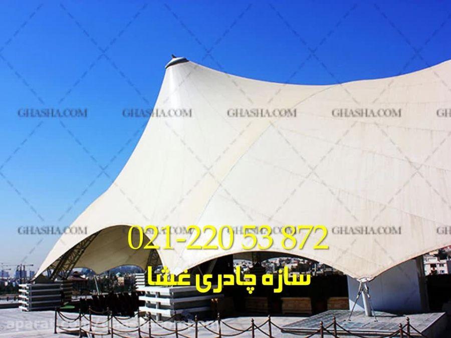 سقف چادری امفی تئاتر- سقف امفی تئاتر  بوستان جوانمردان