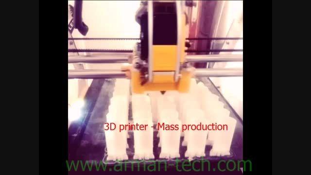 تولید انبوه توسط پرینتر سه بعدی آرمان ویژن