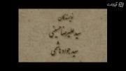 تیتراژ تله تئاتر پنج دقیقه تا مرز تهیه کننده مجید عباسی