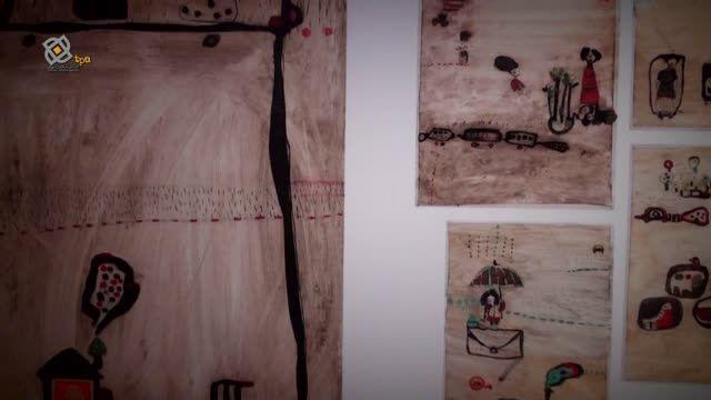 افتتاح نمایشگاه تصویرگری تهران بولونیا 2015