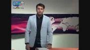 سوتی دادن مجری در برنامه زنده تلوزیون