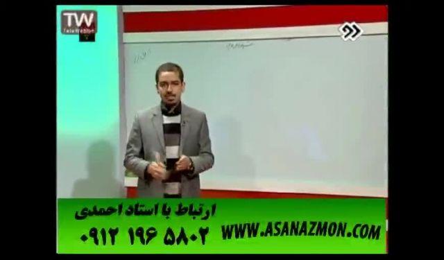 آموزش درس فیزیک به همراه نکات مهم و کاربردی - کنکور ۱
