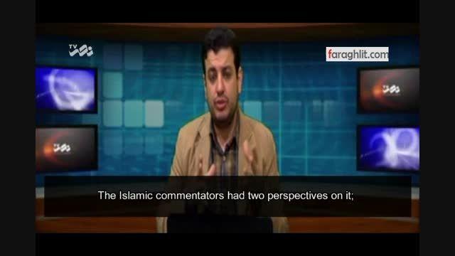 حضرت محمد (ص) در تورات و انجیل - قسمت اول