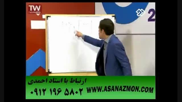 مهندس امیر مسعودی مدرس ریاضی و فیزیک کنکور ۸