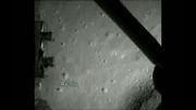نخستین تصویر از فرود فضاپیمای چینی بر ماه