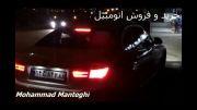 دونات BMW 328