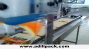 دستگاه بسته بندی نان لواش - دستگاه بسته بندی نان