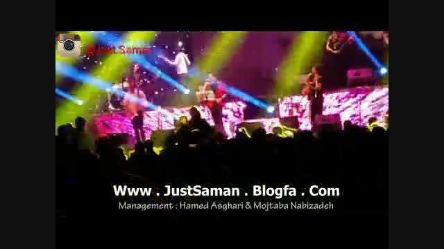 کنسرت سامان جلیلی تهران 7خرداد،خنده های تو (جاست سامان)