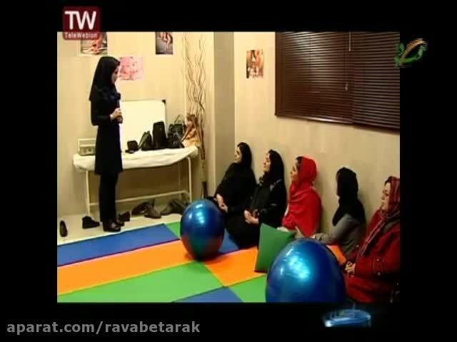 اخبار 20:30 نهم آذر94 - اخطار وزارت بهداشت