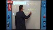 نمونه تدریس ریاضی مدرس استاد دکتر سید محمد قریشی مدرس بزرگ ر