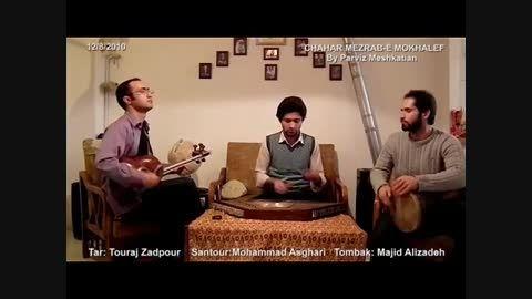 پرویز مشکاتیان_چهار مضراب مخالف سه گاه