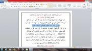 چگونه زبان اینترنت دانلود منیجر (IDM) را فارسی کنیم؟